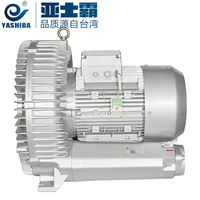 YASHIBA blower vortex high power industrial powerful blower aeration pump centrifugal high pressure blower