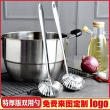 加厚版火锅汤漏勺一体二合一加长手柄不锈钢多功能两用汤勺漏勺