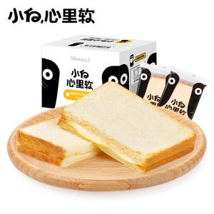 小白心里软夹心紫米面包吐司芝士网红营养休闲小零食早餐520g整箱