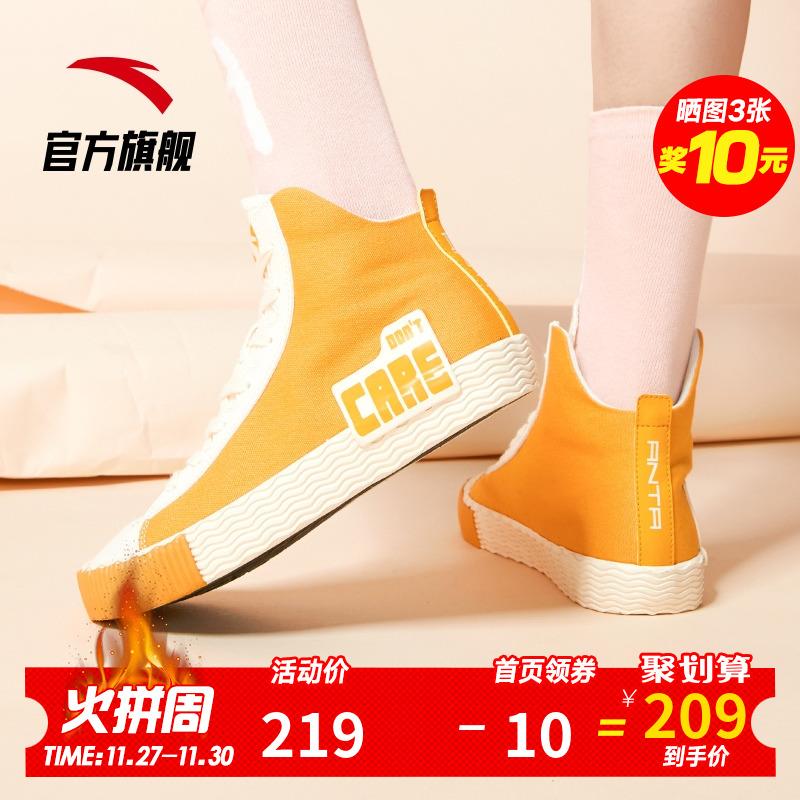 安踏帆布鞋女鞋 2019冬季清仓高帮帆布鞋韩版板鞋休闲鞋12948650