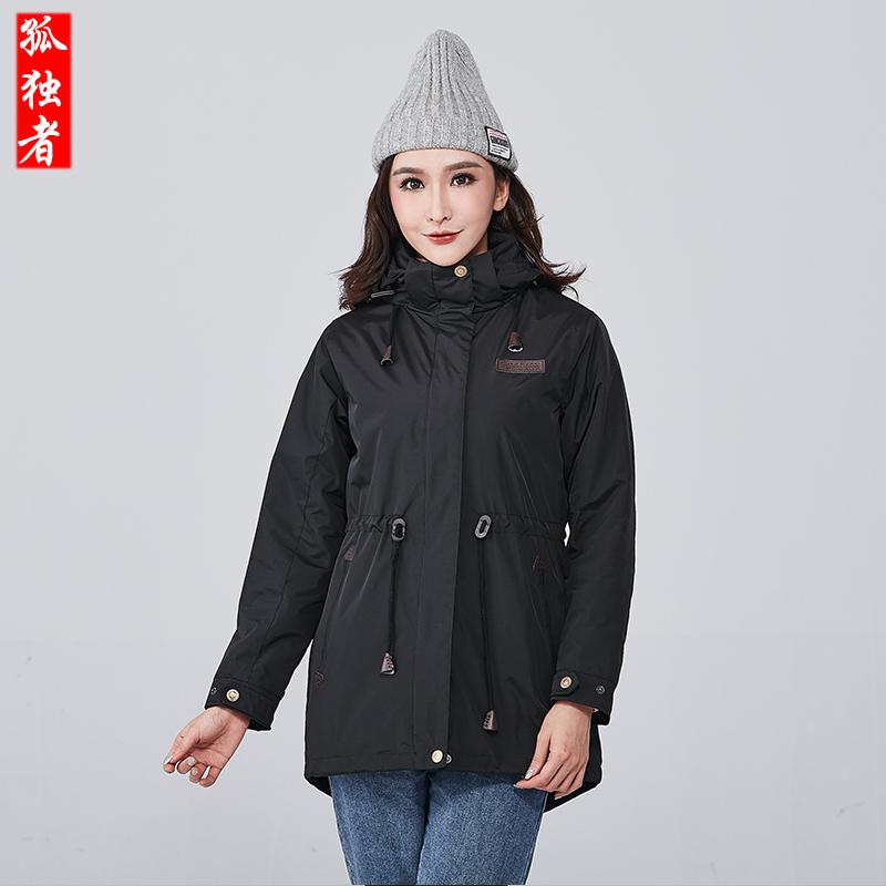 探路者官方店冲锋衣女三合一可拆卸加绒加厚保暖外套潮牌韩版中长