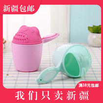 Xinjiang mother and baby baby wash cup shampooing Cup shower spray Cup shampooing water scoop plastic spoon wash cup