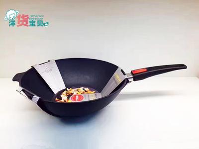 系列32cm炒锅