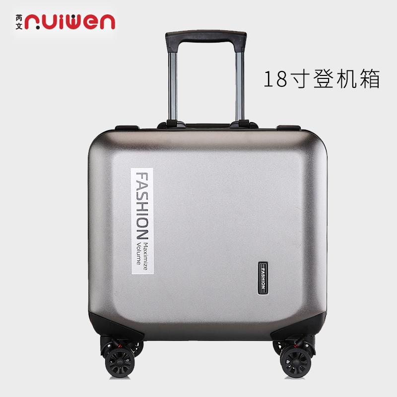 芮文R-3221 旅行箱
