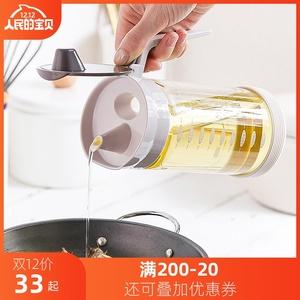 油壶厨房家用油罐醋壶玻璃调味瓶日式酱油瓶醋瓶香油瓶大容量油瓶