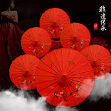 Dancing umbrella dance umbrella craft umbrella performance props oil paper umbrella ceiling decoration umbrella classical flower umbrella silk umbrella