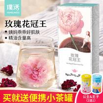 璞活18年新花玫瑰花茶花冠王特级大朵天然无硫平阴干玫瑰茶花草茶