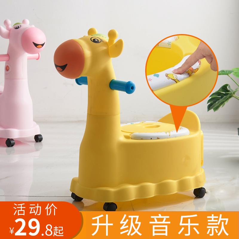 加大号儿童坐便器女宝宝马桶厕所座便器小孩婴儿幼男便盆尿盆尿桶