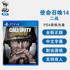 PS4 game Call of Duty 14 World War II cod14 Chinese genuine brand new spot