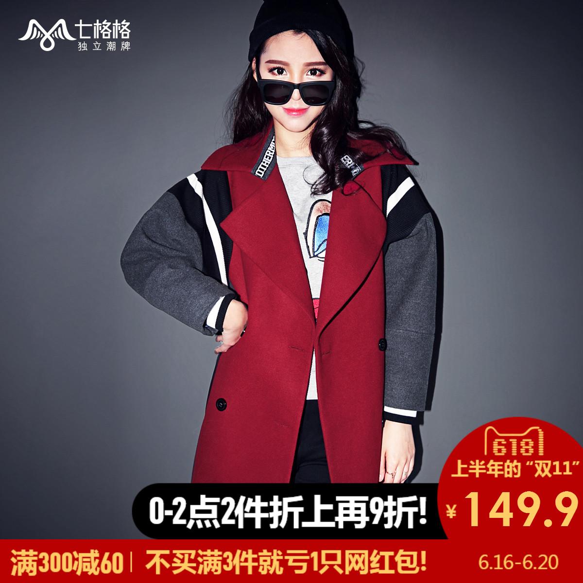 反季大衣女装2018冬装新款韩版百搭复古宽松中长款潮妮子毛呢外套