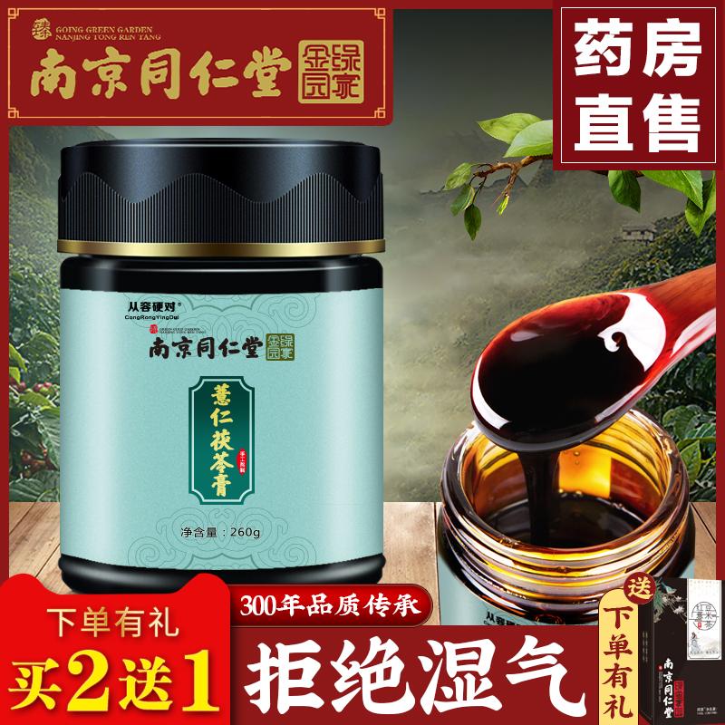 紅豆薏米祛濕茶去湿氣重除排體內排毒寒熱調理身體女赤小豆薏仁aw