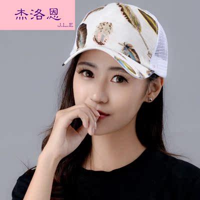 JLE.M帽子女韩版潮春夏季平顶鸭舌棒球帽遮阳帽朋克嘻哈铆钉帽子