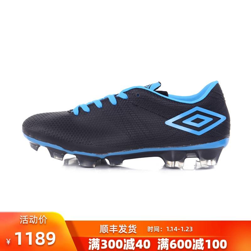 茵宝UMBRO男鞋新款足球鞋防滑碎钉透气成人比赛训练运动鞋USA7615