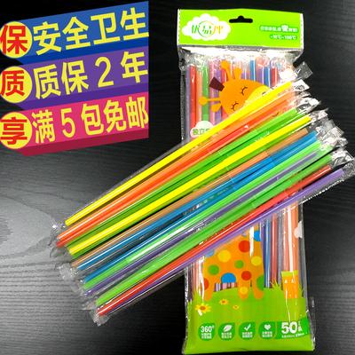 单支包装一次性彩色艺术吸管果汁饮料牛奶造型吸管50只每包