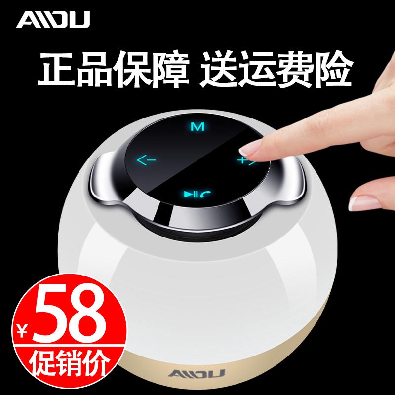 AIDU/愛度 A1藍牙音箱無線手機通用迷你蘋果音響七彩燈球形家用
