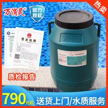 万消灵游泳池消毒药氯片2克泡腾速溶消毒片强氯精高效泳池消毒剂