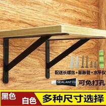 不锈钢墙壁上三角架支架托架置物架固定层板托隔板支撑搁板三脚架