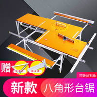 Multifunctional portable lifting folding woodworking saw table decoration precision guide rail sliding table saw small woodworking workbench