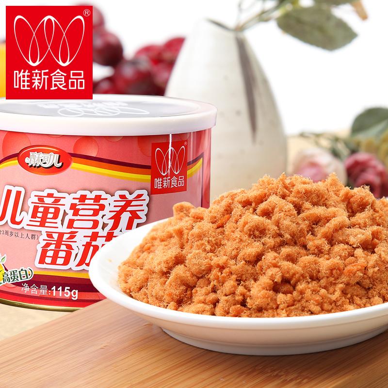 唯新肉酥 肉松115g*3罐肉酥拌饭辅食包邮