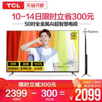 395542平板曲面50特价wifi网络智能40英寸液晶电视机32夏新Amoi