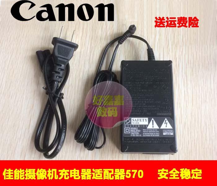 佳能 原装 摄像机 DV MVX430 MVX450 MVX460 电源 CA-570充电器