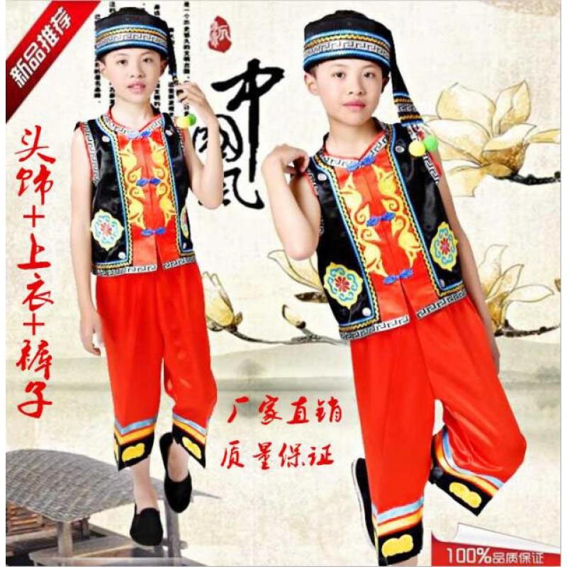 男童少数民族表演服汉族拉祜族锡伯族土族演出服装侗族彝族舞蹈服