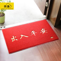 Thick non-slip dust removal welcome to enter the security door mat ash mats entrance hall carpet door mat floor mat