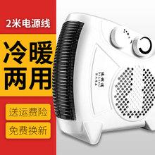 暖风机取暖器小太阳微型小空调电暖气家用节能小型浴室热风电暖器