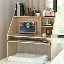 床上电脑桌大学生宿舍上铺下铺书桌卧室懒人桌笔记本桌学习小桌子