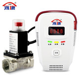 Yongkang gas liquefied gas leak alarm home kitchen straight valve solenoid valve automatic gas fire certification