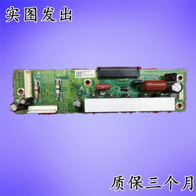 包邮 32P95MV 长虹PT32600 等离子 z板 32F1B-Z EAX43177601 3XXX