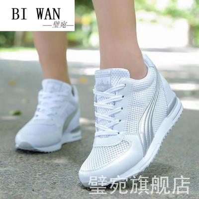 璧宛夏天穿的网面街头百搭夏季轻质日常今年流行网鞋中学生女运动