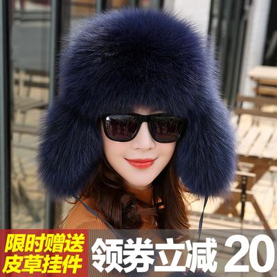 狐狸毛雷锋帽女士帽子女冬天韩版皮草护耳真皮东北加厚冬季滑雪帽