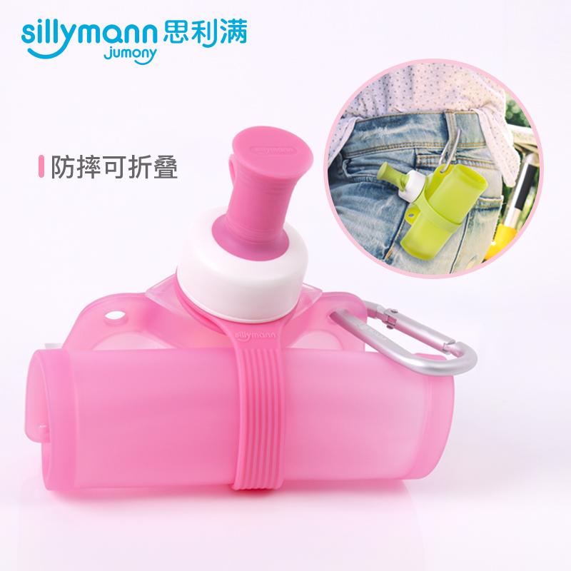 韩国jumony成人儿童铂金硅胶水杯便携可折叠 健身户外大容量水袋