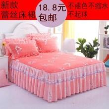 新款床裙单件蕾丝双层床罩床笠床盖套床单1.8米1.5m床防滑保护套