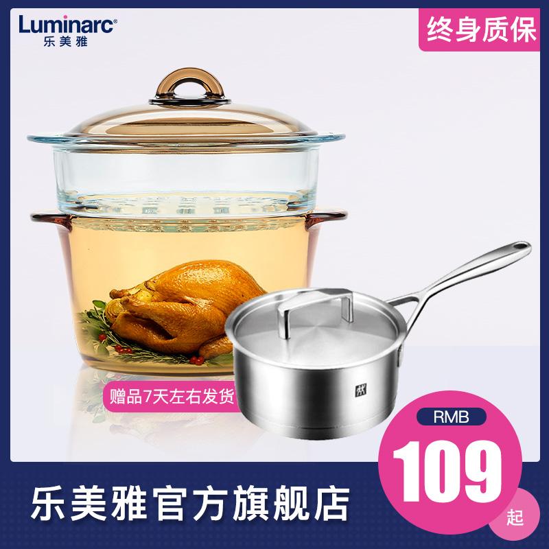 耐高温玻璃汤锅