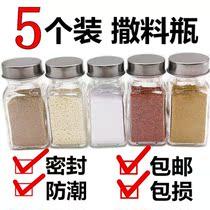 胡椒盒花椒面防潮瓶装调味盒调味罐5调料玻璃胡椒瓶防潮瓶撒料。