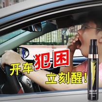 开车提神膏醒脑必备神器车载创意汽车用品防打瞌睡防犯困车上车内