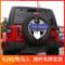 吉普jeep牧马人多功能车牌架旗杆座备胎支架改装配件北京BJ40改装