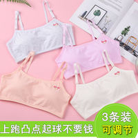 Girls underwear vest cotton 9-12 students 10 girls 11 children children bra development period 13-15 years old