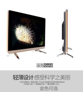 长虹智云LT22629网络智能WiFi17/19/21/22/24/26/28寸液晶小电视