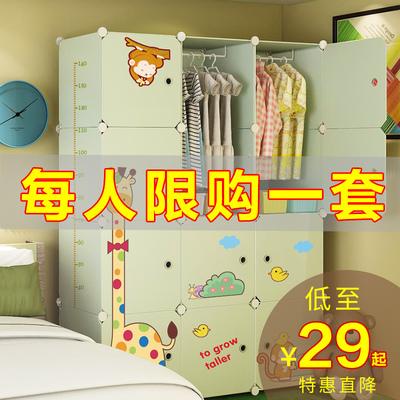 儿童收纳柜抽屉式加厚宝宝衣柜婴儿储物箱塑料收纳整理简易衣柜子
