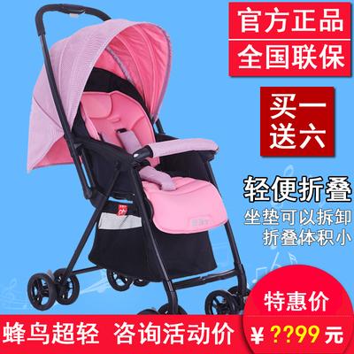 好孩子婴儿推车D829蜂鸟轻便折叠儿童车可坐可躺双向全篷宝宝伞车