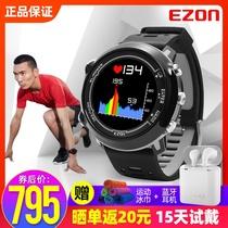 尼龙表带配件皮表带原装手表表带3飞耐时HRfenix3佳明Garmin