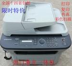 全中文三星SCX-4824HN黑白激光多功能復印機網絡打印家用辦公一體