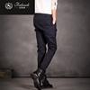 蓝黑小脚裤
