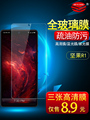 XINYICHENG hammer nut R1 mobile phone tempered film nut R1 glass film explosion-proof DE106 film HD