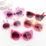 Children's UV protection sunglasses Men's girls tide baby sunglasses personality fashion kids travel glasses cute