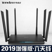 Tenda home Gigabit wireless router wifi high-speed wall king fiber ap high power through the wall 5g oil spill 100 megaport mobile telecommunications cable FH1206