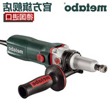 Metabo/ Mai Tai Bao straight grinder GE950G Plus Germany imported grinding machine grinder metal straight grinder